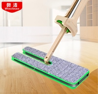 Flat Mop The Factory Sells The New 4th Generation Mop Free Hand Wash Flat Mop Free