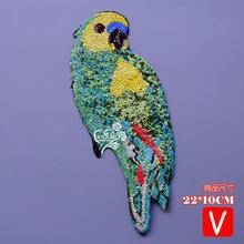 embroidery sequins parrots patches for jackets,birds badges for jeans,sequins parrot appliques A607 embroidery round birds patches for jackets fish badges for jeans appliques a133