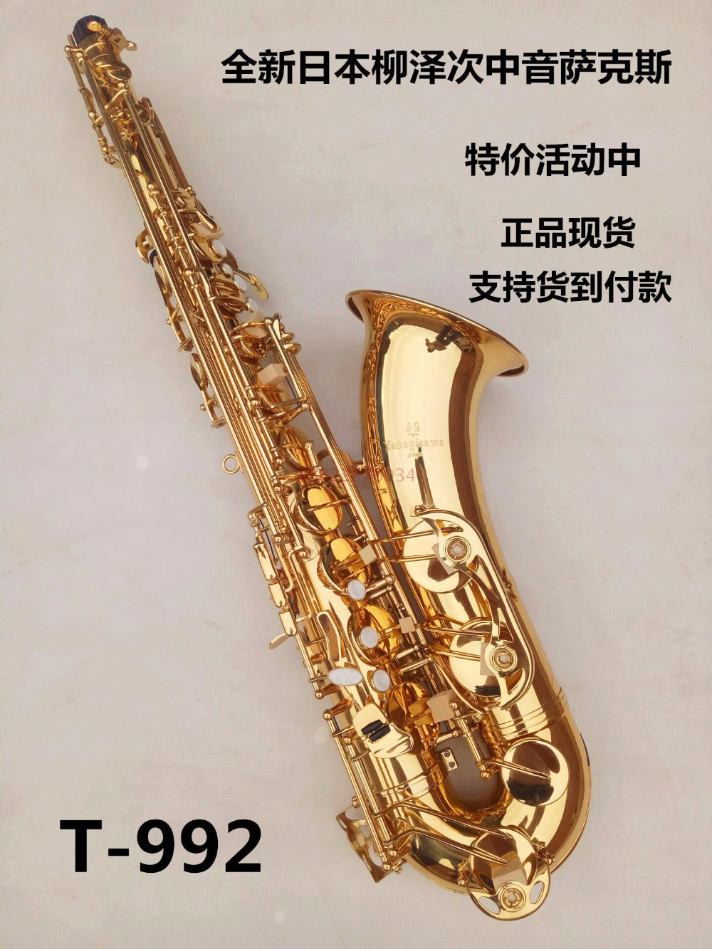 Yanagisawa YANAGISAWA new T-992 B flat tenor saxophone playing professionally shipping