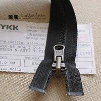 5 # YKK молния Смола молния длинный участок Двусторонняя Вращающаяся головка DU одежда для см 60 см ~ 80 см
