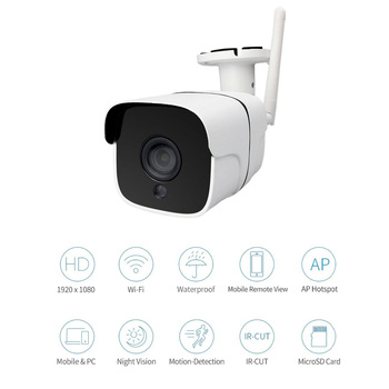 YiiSPO Wifi 2.0 MP Onvif Outdoor Wireless CCTV IP Camera two way audio TF card record P2P bullet metal 1080P  waterproof IP66
