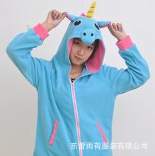 Blue Pegasus Coral Long Sleeve Animal Adult Hoody Sweatshirts Sweater Cosplay Costume For Party Wear Halloween Christmas Gift