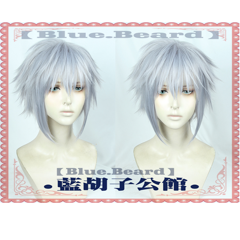 Kingdom Hearts Riku Cosplay Wig Iron- Gray Role Play Stage Synthetic Costume Hair + Wig Cap