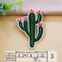 DOUBLEHEE Size 5.2CM*7.8CM Plant Flowers Patch Embroidered Patches Sew On For Clothing Close Shoes Bags Badges Embroidery