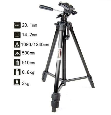 Professional 1.34M Aluminium Tripod Camera Accessories