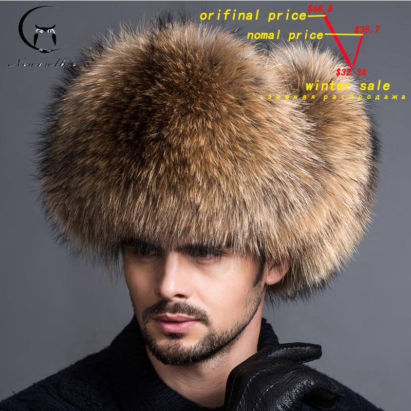 2018 новый натуральный цвет меховая шапка Сибирский стиль меховая шапка енот полная ушанка шапка для среднего возраста хлопковая шапка Lei Feng ...