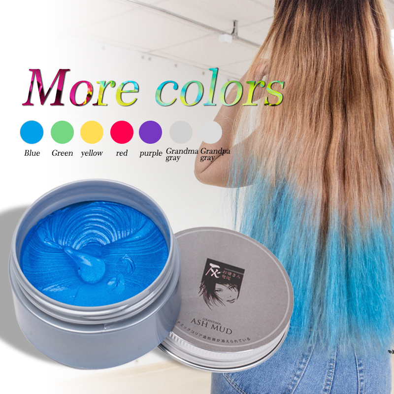 One Box Seven Color 120g Hair Color Pomade Hair Color Gel