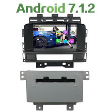 "Android 7.1.2 Quad Core 7"" Bluetooth 2GB RAM 16GB ROM Car DVD Player GPS Navigation for Opel Astra J/Buick Excelle GT XT"