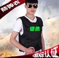 Body armor duro para hombres y mujeres con severa servicio puñalada dura capa de autodefensa de acero a prueba de balas chalecos