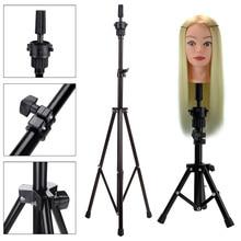 High Quality Headform Stent Prosthesis Doll Head Holder Brackets Wig Hair Model Head Tripod Bracket Mannequin Head Tripod