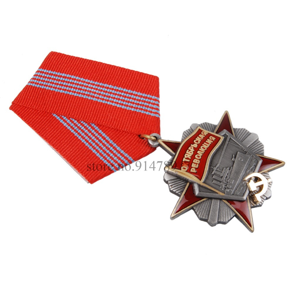 USSR SOVIET RUSSIAN ORDER OF OCTOBER REVOLUTION MEDAL - 36317