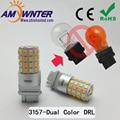 De alta potencia de 3157 5 W P27/7 W color Dual DRL estilo de coche de doble función de luz LED luces de freno p27W fuente de luz del coche