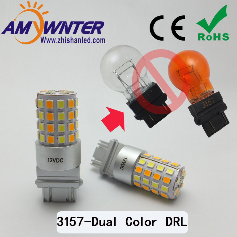 High Power 3157 5W P27/7W Dual color DRL car styling Dual Light Function LED Brake lights P27W Car Light Source