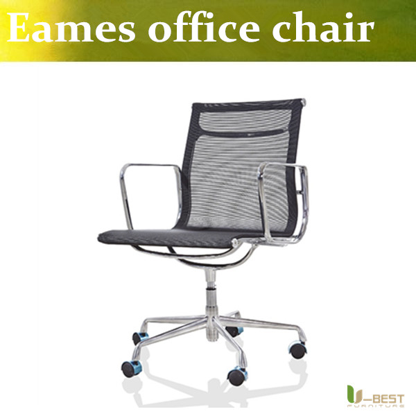 U BEST Mesh Executive Office Chair Emes Reproduction furniture Computer Mesh Recliner Emes Replica Armchair