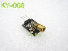 1pcs KY-008 650nm Laser sensor Module 6mm 5V 5mW Red Laser Dot Diode Copper Head for Arduino