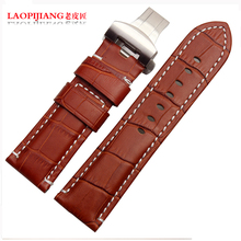 laopijiang leather strap male adapter PAM111 441 butterfly buckle watch chain