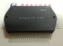 100% STK412 170 original
