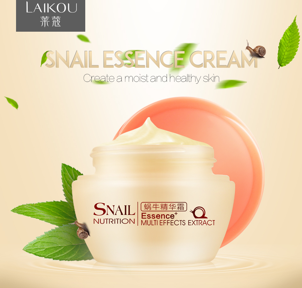 Brand Natural Snail Nutrition Essence Extract Face Cream 50g Moisturizing Whitening Oil Control Acne Treatment 1