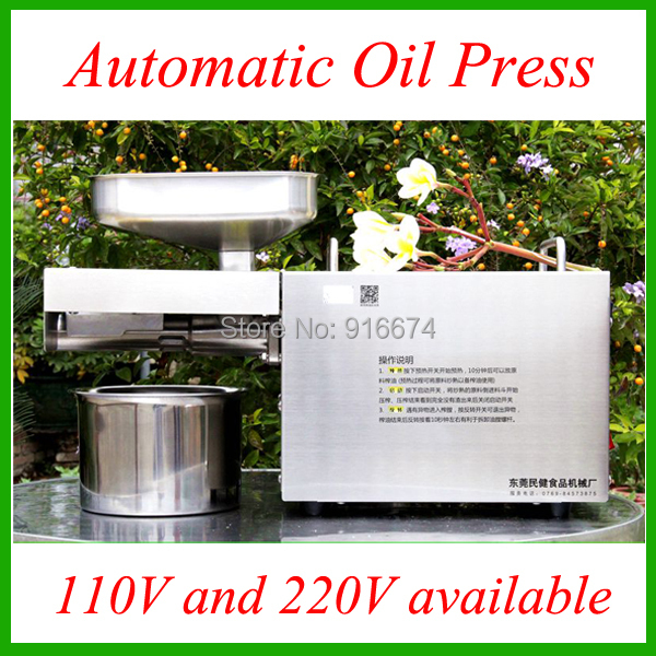 High Quality Automatic Oil Press Machine Olive Presser Stainless Steel Presser High Oil Extraction 110V/220V Fast Free Shipping jiqi automatic industrial oil press machine press preheat oil presser 220v 110v peanut soybean high extraction rate household