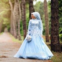 Light Sky Blue Muslim Wedding Dress Long Sleeve Modest Hijab Wedding Gown Appliques Bridal Dress Arabic Kaftan Ball Gown Dress