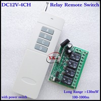 Remote Control Switches 12V DC 4CH Relay Receiver 3000m Big Button Transmitter Power Switch 315 433MHZ