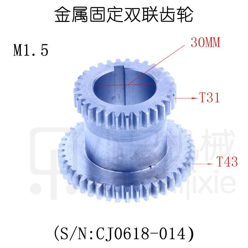 free shipping CJ0618-024  2 pcs / set Teeth M1.5 T30xT18  T 43*31 Dual Dears Metal Lathe Gears For Salefree shipping CJ0618-024  2 pcs / set Teeth M1.5 T30xT18  T 43*31 Dual Dears Metal Lathe Gears For Sale