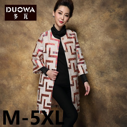 Plus size 5XL 2016 Spring Coats Women Trench coat quinquagenarian mother clothing noble o-neck plaid cardigan trench outerwear цены онлайн