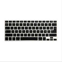 (50 Pcs) UK Uni Eropa US Bahasa Perancis Azerty Belgia Silicone Keyboard Protector Flim Penutup Kulit untuk Apple MacBook Pro Air Retina 13 15 17(China)