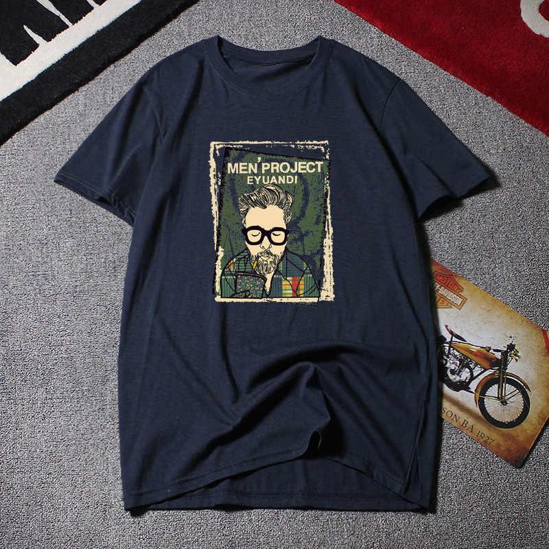 플러스 사이즈 7xl 10xl 8xl 빅 사이즈 tshirt 남성 빅 사이즈 스트리트 프린트 반소매 t 셔츠 루스 맨 여름 캐주얼 티셔츠