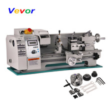 VEVOR 750W 8x16 Inch Metal Processing Variable Speed Lathe Mini