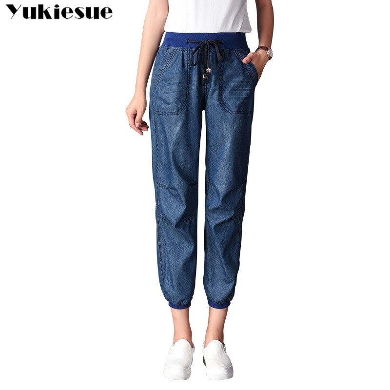 2018 Boyfriend Jeans Harem Pants Woman Trousers Casual Plus Size Loose Fit Vintage Denim Pants High Waist Jeans for Women