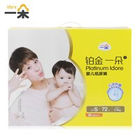 Diapers Idore 72 50pcs Diaper Pants Size S XL Baby Diaper Disposable Nappies Super Soft Dry