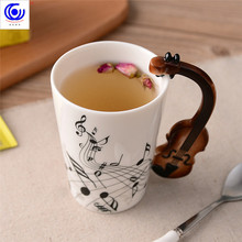 Music Guitar Ceramic Cup Personality Note Milk Juice Lemon Mug Coffee Tea Home Office Drinkware Unique Gift Cups and Mugs