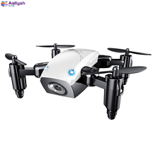 цена RC Drone Wide Angle HD Camera WIFI FPV One-Button Hover Drone Remote Control Quadcopter High Hold Mode Foldable RC Drone vr онлайн в 2017 году
