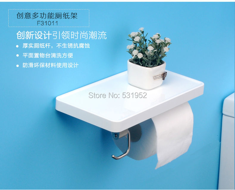 free shipping multifunction bathroom paper phone holder with hook bathroom smarkphone towel rack toilet paper holder tissue box-in Paper Holders from Home Improvement    1