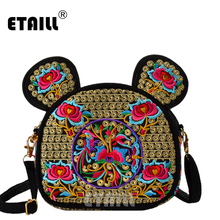 ETAILL Mouse Shaped National Style Embroidery Messenger Bag Women Mini Embroider Bag Zipper Phone Pocket Embroidered Canvas B blood kitchen knife style canvas zipper messenger bag white red