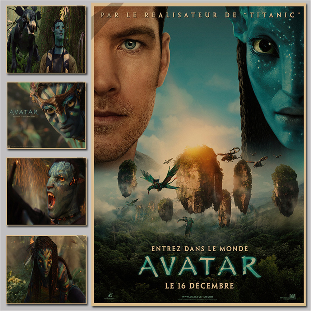 Avatar film essay