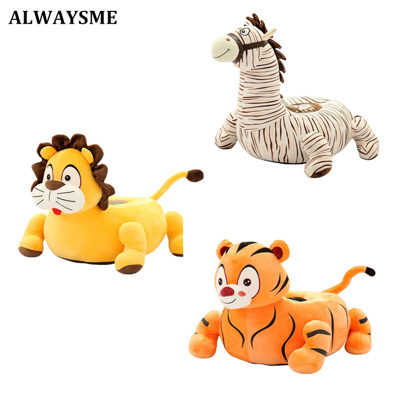 Alwaysme Baby Kids Children Seats Sofa Children Bean Bag Baby Kids Children Toys Without Pp Cotton Filling Material Only Covers
