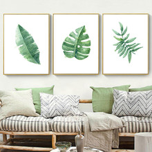 HAOCHU Nordic Minimalist Green Leaves Creative Oil Paintings Home Decoration Painting WAll Art Poster Living Room Mural JA408