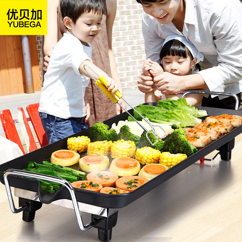 Household electric grill electric baking pan Korean barbecue grill  no-smoke  and non - stick large barbecue pans