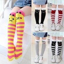 Носки для девочек Хлопковые гольфы для маленьких девочек Гольфы с рисунком милого кота детские носки для танцев гетры для От 3 до 12 лет