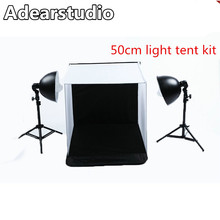 2017 Portable Photography Photo Studio 50*50cm Light box + 4 Backdrops Light Tent 50cm studio box camera tent photo box  cd50