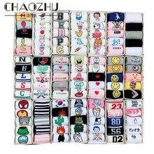 CHAOZHU Korea Fashion Girls Socks Sets 5 Pairs/lot More than Dope Cotton Causal Cartoon Cute Fruits Animals Stripes Smile
