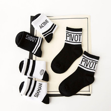 5 Pairs/lot New Cotton Letter Harajuku Kids Socks for Chlidren Boys Girls Black and White Sports Sock 3-12 Years Old 5 pairs lot new spring autumn cartoon stripe sock kids socks cotton baby girls boys socks 1 8 years old chaussette
