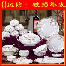 Jingdezhen ceramic bone china tableware bowl dish Phnom Penh western style wholesale wedding gift