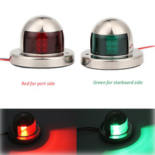 2X 8 LED Marine Bow Boat Yacht Navigation Bow Light 12V Stainless Steel Sailing Signal Lamp Green Red with Screws Waterproof