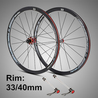 RS ultra light 700C wheels carbon fiber hub 4 sealed bearings aluminum alloy 33/40mm rims colorful decal road bike wheel set