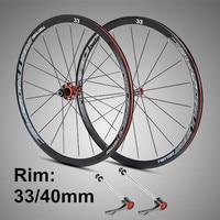RS ultra light 700C wheels carbon fiber hub 4 sealed bearings aluminum alloy 33/40mm rims colorful decal road bike wheel set