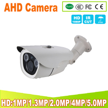 AHD Camera 1/2.9SONY323 36 IR LEDs Night Vision Waterproof Outdoor CCTV with Bracket IR:30M 1MP 2MP 4MP 5MP