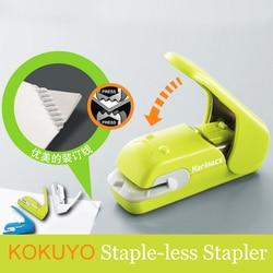 Япония KOKUYO штапель без скоб степлер Harinacs пресс креативные и безопасные студенческие канцелярские принадлежности